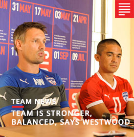 what-westwood-says